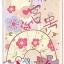 เคสเหมียวกวักญี่ปุ่น (เคสยาง) - iPhone6+ thumbnail 7