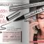 Mistine Maxi Black Eyeliner มิสทีน แม็กซี่ แบล็ค อายไลเนอร์ thumbnail 3