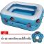 สระน้ำเป่าลมเด็ก ขนาด120cm ลายหนูน้อยนักดำน้ำ (สีฟ้า) แถมฟรี ห่วงยางคอเด็ก thumbnail 1