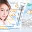 Mistine Aqua Base Hydra Facial Mousse SPF 50 PA++++ 20g thumbnail 2