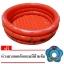 สระน้ำเด็กเป่าลม วงกลม 3 ชั้น ลายสัตว์น้ำทะเล สีแดง (แถมฟรีห่วงยางคอเด็ก) thumbnail 1