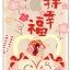 เคสเหมียวกวักญี่ปุ่น (เคสยาง) - iPhone6+ thumbnail 6