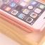 ลายแบ๊วแบ๊ว (ขอบยางหนา) - iPhone6 Plus / 6S Plus thumbnail 2