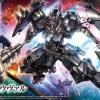 HG037 1/144 Gundam Vual 1,400Yen