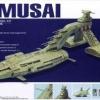 มี1 รอยืนยันก่อนโอน EX20 1/1700 musai 2800yen
