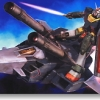 เหลือ1กล่อง รอยืนยันสินค้า MG1/100 G ARMOR REAL TYPE COLOR VER. 9800yen