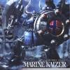 (เหลือ 1 ชิ้น รอเมล์ฉบับที่2 ยืนยัน ก่อนโอน) 10655 Z.A01 TYPE-V Marine Kaiser (Plastic model)