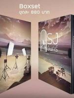 Boxset กรงกวินทร์ 2 เล่มจบ By Puffy_Nuchy *พร้อมที่คั่น 6 ใบ + โปสการ์ด 4 ใบ + สแตนดี้ 2 แบบ *พร้อมส่ง