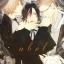 Abel By Kuwabara Mizuna thumbnail 1