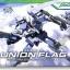 (เหลือ 1 ชิ้น รอเมล์ฉบับที่2 ยืนยัน ก่อนโอน) HG1/144 00-02 SVMS-01 Union Flag Mass Production Type (Gundam Model Kits)