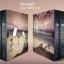 Boxset กรงกวินทร์ 2 เล่มจบ By Puffy_Nuchy *พร้อมที่คั่น 6 ใบ + โปสการ์ด 4 ใบ + สแตนดี้ 2 แบบ *พร้อมส่ง thumbnail 1