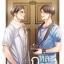 หลงกาว(น์) ผู้แต่ง Karnsaii thumbnail 1