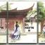 เล่ห์รักทรราช by อวี๋ฉิง , พริกหอม ,มากกว่ารัก thumbnail 1