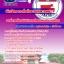 แนวข้อสอบ นักวิเคราะห์นโยบายและแผน องค์การส่งเสริมกิจการโคนมแห่งประเทศไทย thumbnail 1