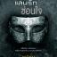 ชุด Dark Phantom : แสนรักซ่อนใจ เขียนโดย กรรัมภา thumbnail 1