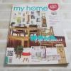 my home ฉบับที่ 31 ธันวาคม 2555 Home Entertainment บ้านสุขสำราญ แต่งบ้านดูหนัง ฟังเพลง