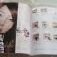 เสกปุ๊บ สวยปั๊บ สไตล์เกาหลี พิมพ์ครั้งที่ 4 พักฮเยมิน (โพนี่) เขียน อภิศรี แปล thumbnail 5