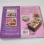 งานประดิษฐ์ของจิ๋ว ชุด ขนมหวานไทย โดย เกศริน วิโรจน์ชูฉัตร thumbnail 5