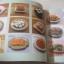 งานประดิษฐ์ของจิ๋ว ชุด ขนมหวานไทย โดย เกศริน วิโรจน์ชูฉัตร thumbnail 4